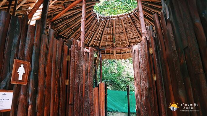 ห้องน้ำที่กาฮังบีช